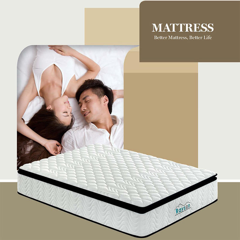 Rayson Spring mattress catalogue