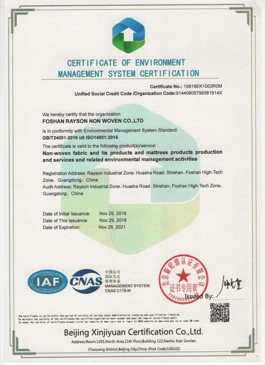 Certificate Of Environment