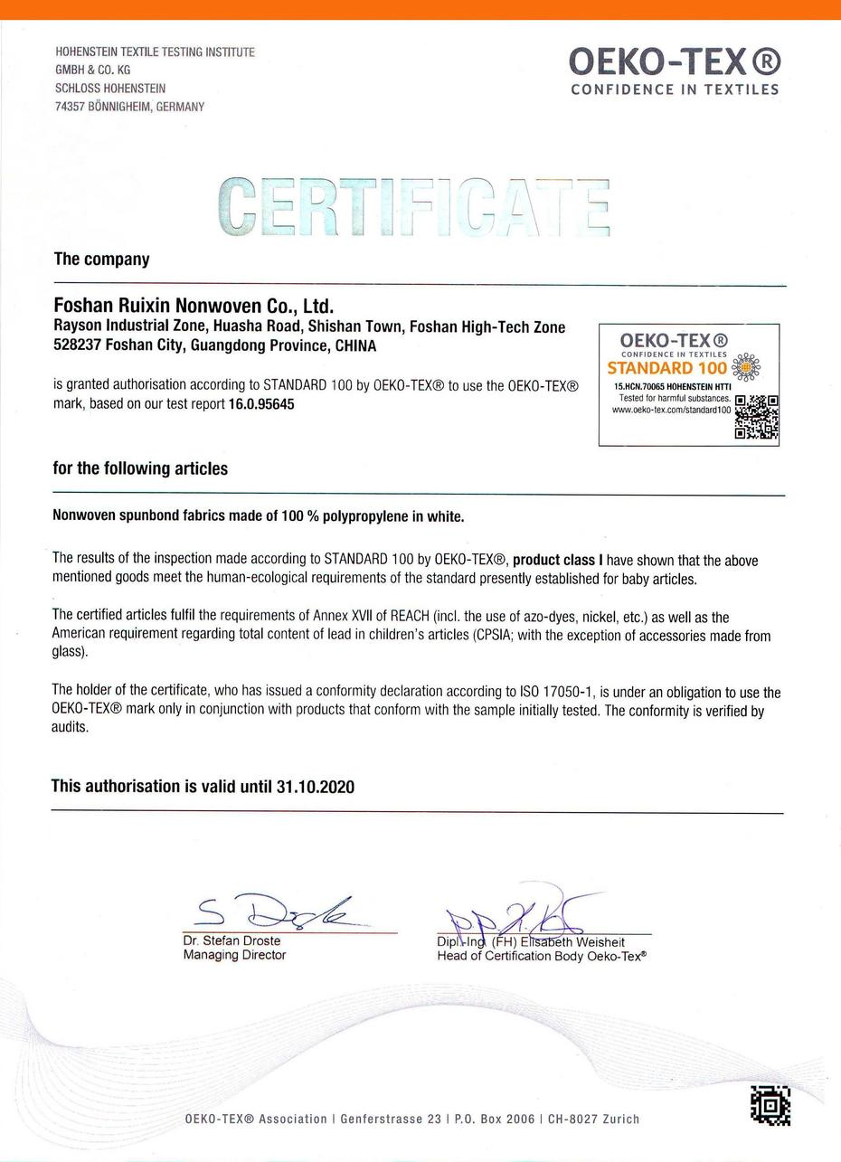 OEKO Certification